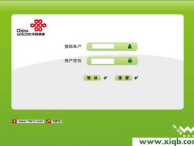 为什么输入192.168.1.1出现中国联通