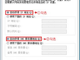 输入192.168.1.1无法弹出用户名和密码对话框