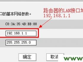 192.168.1.1是什么地址?