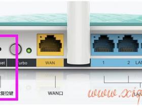 【详细图解】怎么把TP-Link TL-WR882N路由器恢复出厂设置