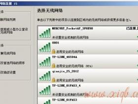 【图文教程】水星迷你路由器Router模式怎么设置