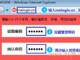 【图文教程】水星MW351R路由器上网怎么设置