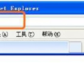 【教程图解】腾达FH306无线路由器的设置教程