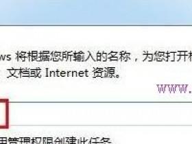 怎么登陆无线wifi管理界面