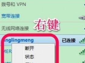 怎么查无线wifi密码