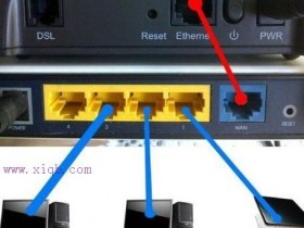 迅捷无线wifi怎么安装