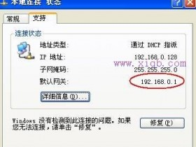 无线wifi怎样改密码