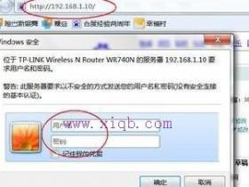 无线wifi怎么限制流量
