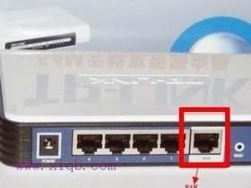 如何装路由器用无线网