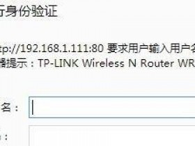 如何用无线wifi防蹭网
