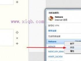 如何修改无线wifi的密码磊科