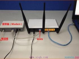 无线wifi接线示意图