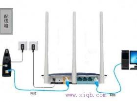 怎么连接无线wifi