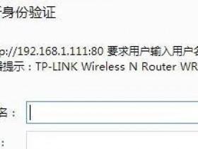 无线wifi怎么防止蹭网