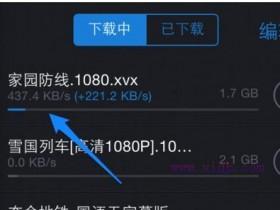 小米路由器限制下载网速怎么设置