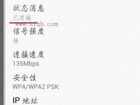 手机怎么设置路由器限制wifi网速