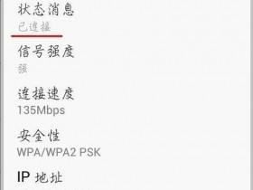 怎么用手机限制路由器wifi网速