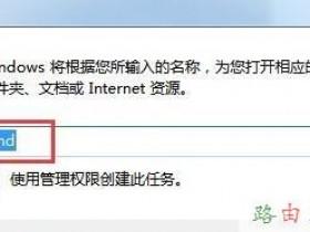路由器如何限制别人网速