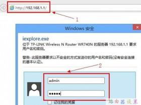 192.168.1.1路由器限制网速怎么设置