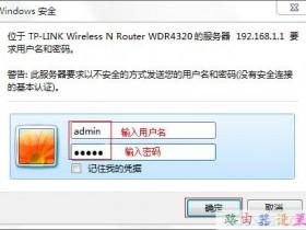 路由器ip带宽控制限速怎么设置