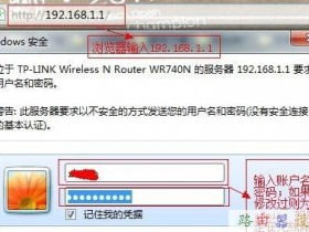 tp-link无线路由器怎样限制别人网速