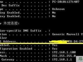 水星路由器怎么设置上网限速