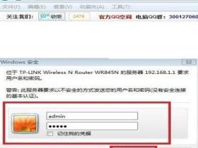 wifi怎么限速