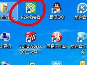 P2P路由器如何限速