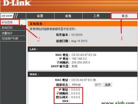 【详细图解】连接D-Link无线路由器无法上网的解决办法