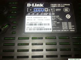 【图解步骤】dlink路由器初始密码