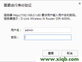 【图文教程】D-Link无线路由器无线WiFi密码设置