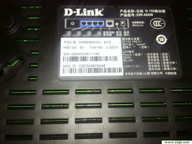 【图解教程】D-Link无线路由器设置IP地址