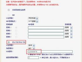 FAST fwr200 登陆网址怎么是falogin.cn,好奇_falogin.cn手机改密码