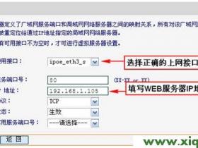 falogincn设置密码建立独立密码_falogin.cn打不开