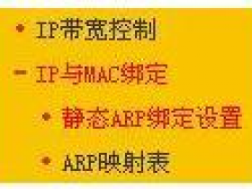 这个登录密码是多少?我的路由器网址是falogin.cn_falogin.cn设置页面