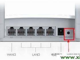 falogin.cn 登录不到管理页面_falogin.cn手机改密码