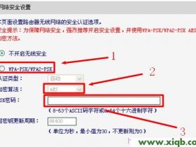 路由器登陆falogin.cn设置界面的时候为什么会白屏啊_falogin.cn登陆界面