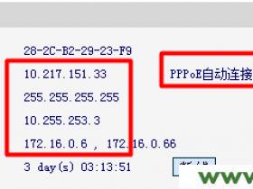 迅捷(FAST)无线路由器设置教程大全_falogin.cn登录页面切换