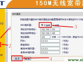 falogin.cn设置(修改)wifi密码_falogin.cn登录找不到
