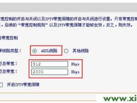 路由器 falogin.cn 怎么登录不到管理页面。_falogin.cn登录页
