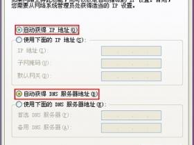 tplogin.cn打不开的解决办法