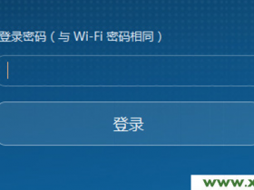 【设置图解】华为荣耀路由Pro如何隐藏WiFi名称?