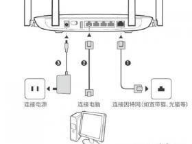 【设置图解】用手机怎么设置华为WS832路由器教程