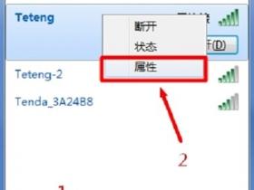 【图解教程】华为路由器密码忘记了怎么办?