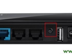 【教程图解】联想(Lenovo)无线路由器怎么恢复出厂设置