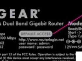 【教程图解】美国网件(NETGEAR)路由器设置网址是多少?