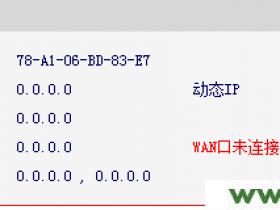 melogin.cn网络连接不上