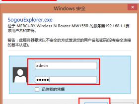 为什么我的路由器ip是melogin.cn?