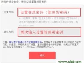 melogin.cn手机上打不开的解决方法