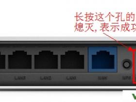 【图文教程】Netcore磊科无线路由器密码忘记了怎么办?